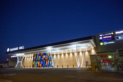 Sod-turning ceremony marks the start of construction on Limpopo's new R1 billion Thavhani Mall